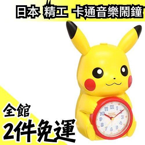 【皮卡丘】空運 日本原裝 精工 SEIKO 卡通音樂鬧鐘系列 兒童節 玩具 聖誕節新年交換禮物【水貨碼頭】