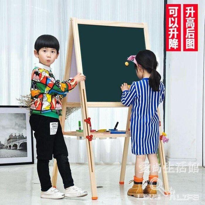 超大號兒童畫板雙面磁性可升降實木支架式畫架LY4323