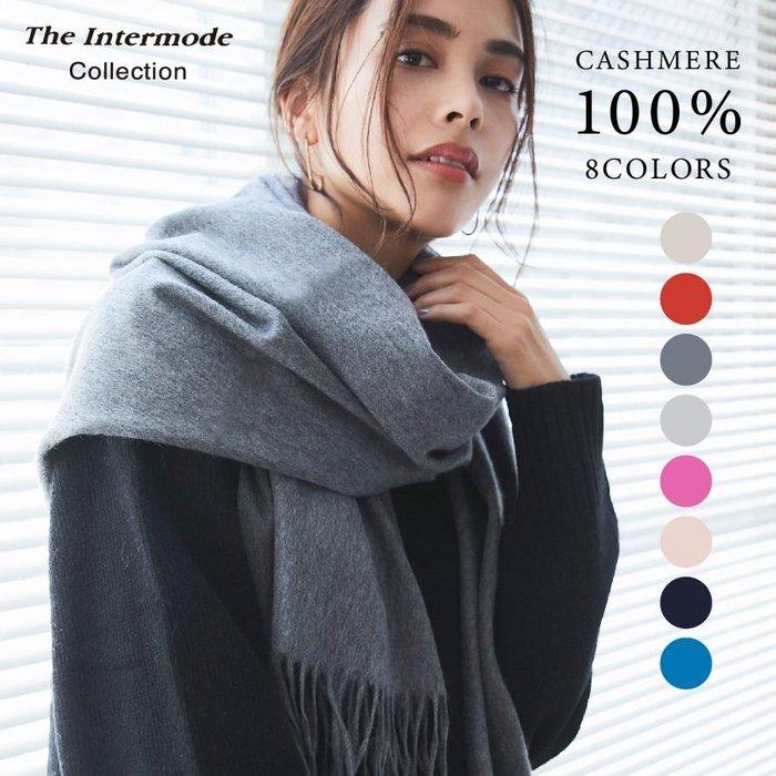 《FOS》日本 100% 羊毛 Cashmere 時尚 素面 圍巾 保暖 披肩 明星款 舒適 透氣 可愛 2019新款