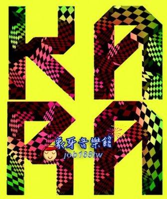 【象牙音樂】韓國人氣團體-- Kara Vol. 3 - Step (Normal Edition)