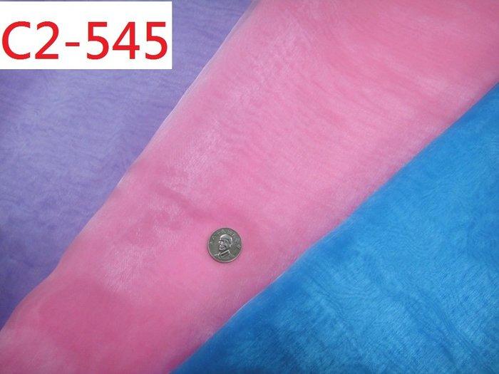 (特價10呎100元)布料 全網路最便宜~ 拼布 零碼布【CANDY的家2館】布料 C2-545☆亮光珍珠紗禮服洋裝料☆