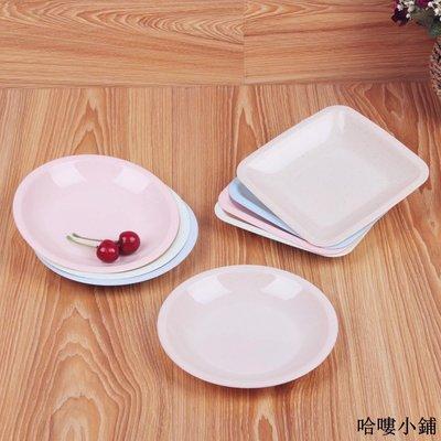 收納 特價小物 【麥香塑料碟子】彩色塑料餐盤簡約瓜子盤收納小吃盤垃圾盤吐骨碟單筆訂購滿200出貨唷