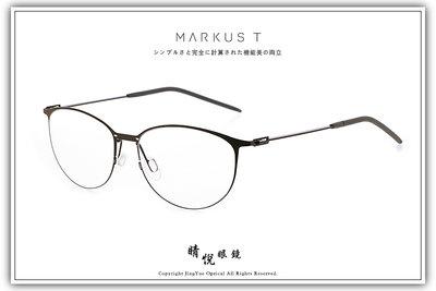 【睛悦眼鏡】Markus T 超輕量設計美學 DOT 系列 DOT OUTC 130 79830