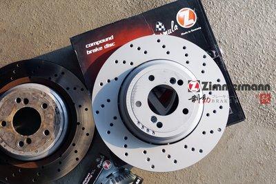 德國原裝 德國製造OZ(Zimmermann)煞車碟盤 原廠規格制動盤 歐系.日系各車款皆有對應 歡迎詢問 / 制動改
