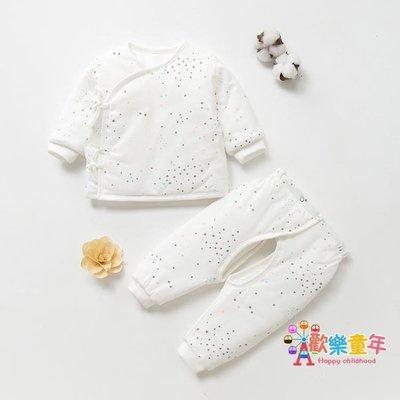 新生嬰兒衣服秋冬套裝寶寶外套棉衣加厚冬季幼兒棉服初生棉襖薄棉