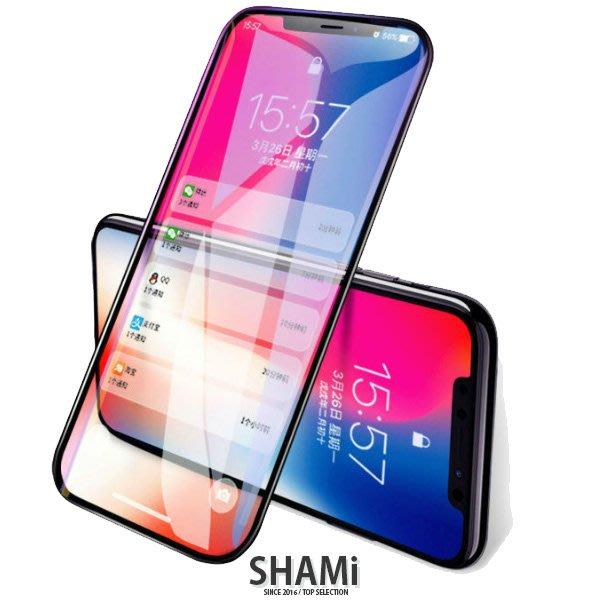 [時時樂限定]6D滿版抗藍光鋼化玻璃保護貼 iPhone X XS MAX 6S 7 8 Plus XR【 PH704】