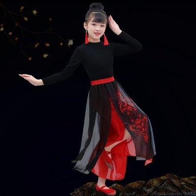 米可兒小姐`兒童青春有你2同款演出服練功國潮扇子舞芒種爵士古典舞蹈服女童