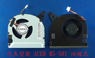 英特奈 ACER 宏碁 Aspire M5-581TG CPU 風扇 筆電 散熱 風扇 台中市