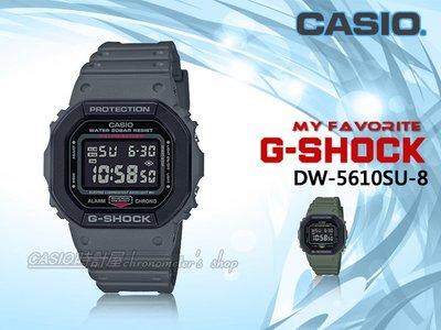 CASIO 時計屋 卡西歐電子錶DW-5610SU-8全新街頭軍事系列 全新 保固 DW-5610SU