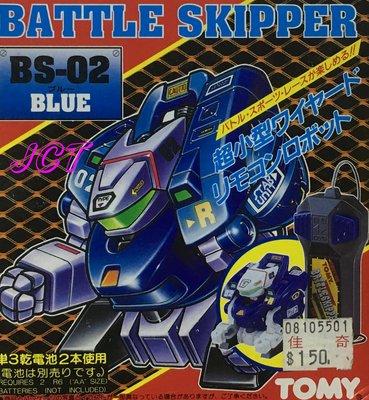 JCT 線控機器人 BS-02 BLUE BATTLE SKIPPER 512424