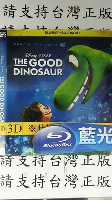 巧婷@120646【藍光BD3D】袋裝/無盒/如照片一【恐龍當家-單碟】全賣場台灣地區正版片【M】