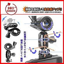 Mio球型卡扣支架子 MiVue 751 795 798 C570 C572 C575 C380D 518行車記錄器支架