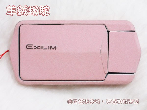 ☆eWhat億華☆ Casio TR150 TR-150 專用機身貼 冬季限定 羊絨粉駝 ~ TR100 TR200 也可用 4