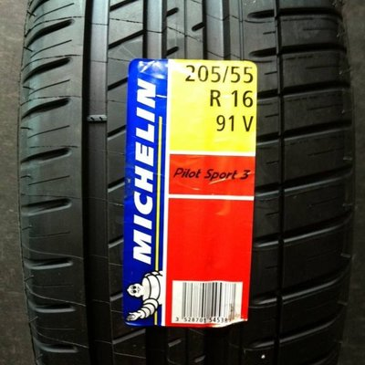 【AS輪胎】米其林 MICHELIN PS3 215/45/17 另外有225/45/17 235/45/17