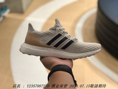愛迪達 ADIDAS ultraboost4.0 灰色 白色 膚色 玫瑰金 藍色 慢跑潮流鞋 BB6492 台北市