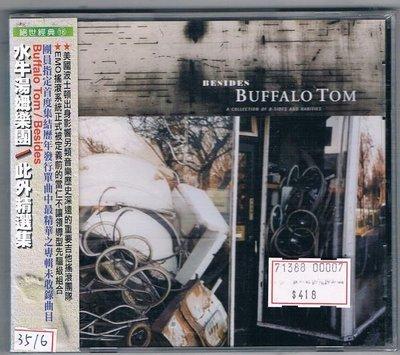 [鑫隆音樂]西洋CD-水牛湯姆樂團Buffalo Tom :此外精選集Besides/全新/免競標