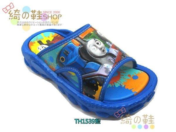 ☆綺的鞋鋪子☆ 【湯瑪士小火車】 兒童拖鞋 戶外拖鞋 運動拖鞋 1539 藍色 臺灣製
