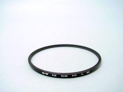 @佳鑫相機@(全新品)B+W 82mm SLIM MRC UV 薄框 多層鍍膜 保護鏡 特價2500元!比xs-pro系列更薄!
