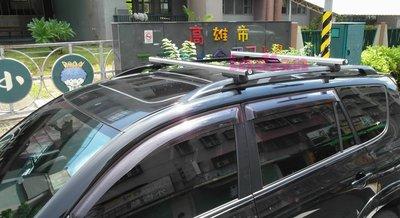 車頂架 行李架 行李箱 車頂箱 行李盤 置物盤 車頂框 置放架 Octavia Outlander Kuga i-max