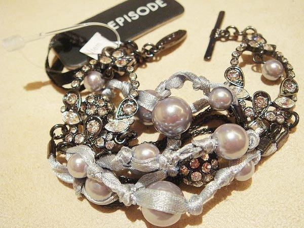 全新國外帶回,EPISODE 高質感仿珍珠閃鑽造型手環手鍊,低價起標無底價!本商品免運費!