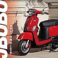 PGO JBUBU 115 125 儀表板 保護貼 (J BUBU) 特價中