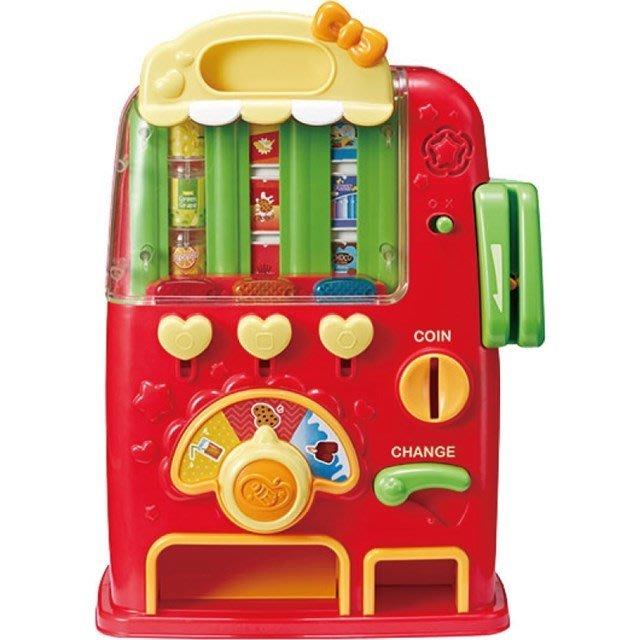 ☆天才老爸☆→麗嬰 【KONGSUNI】自動販賣機 小荳娃娃→扮 家家酒 廚房 煮菜 玩具 聖誕 生日 禮物 角色 球