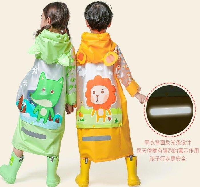 兒童雨衣 男童兒童雨衣女童寶寶學生雨衣兒童帶書包位加厚雨披—莎芭