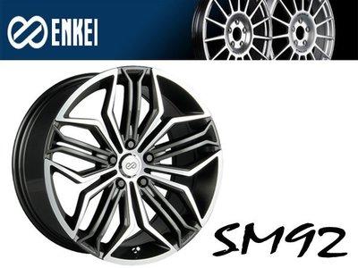 JD-MOTORS ENKEI SM92 18吋鑄造鋁圈 ENKEI新鋁圈 另售日本製造鋁圈RAYS TWS ADVA