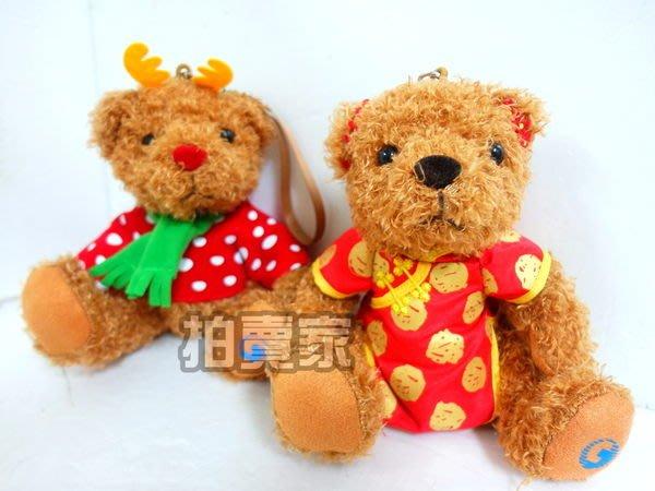 CHT Teddy Bear 限量 節慶紀念版 泰迪 小 熊 幸福聖誕版 幸運新春版