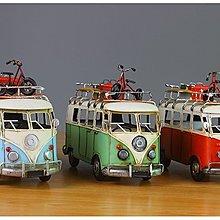 旅行巴士复古家居装饰品摆件客厅电视柜酒柜摆件铁皮老爷车模型