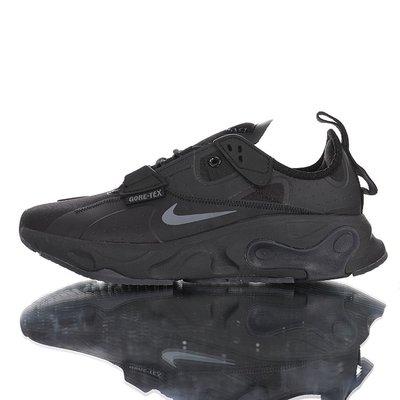 NIKE REACT N.354 TYPE GORE-TEX 瑞亞解構機能運動慢跑鞋「武士黑炭灰」BQ4737-003
