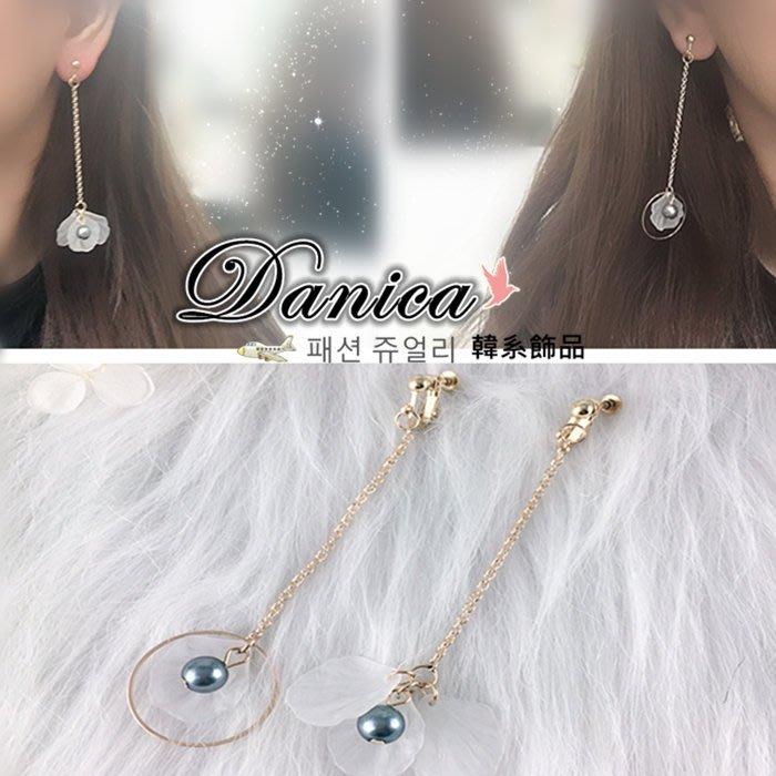 無耳洞耳環  韓國氣質甜美貝殼花朵珍珠流蘇不對稱吊飾夾式長耳環K91459-61 Dani