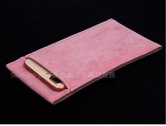 【Seepoo總代】2免運 絨布套一加OnePlus 6T 6.41吋 絨布袋 手機套 紅色 粉色 保護袋 保護殼