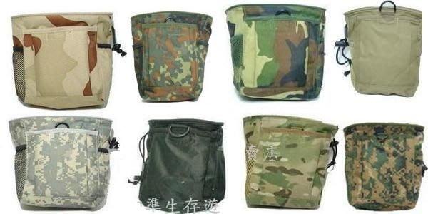 ~翔準~彈夾回收袋~高20公分寬18公分~ ACU CP 沙漠 美軍迷彩 黑的~郎棕色