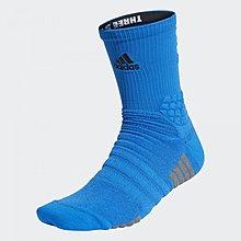 adidas CTR 365 Crew 籃球襪 FS9198 藍