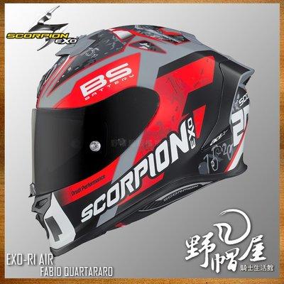 三重《野帽屋》SCORPION EXO R1 AIR 全罩 安全帽 頂級 贈墨、防霧片。  FABIO REPLICA