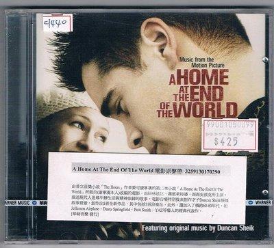 [鑫隆音樂]西洋CD-A Home At The End Of The World / 電影原聲帶(全新)免競標