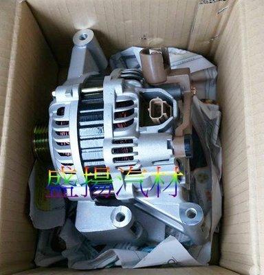 盛揚 福特 FOCUS (05~08) 1.8 2.0 自排 汽油車 發電機 三菱新品 120A (無單向軸承)