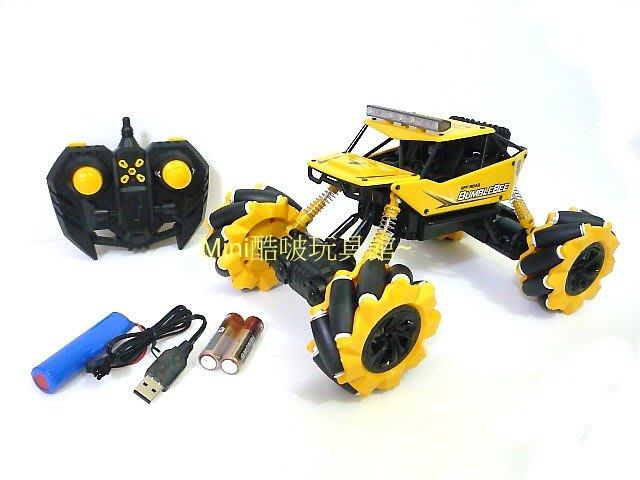2.4G遙控 4WD全方位飄移攀爬車- 越野車-遙控車-充電全配-大黃蜂-飄移車
