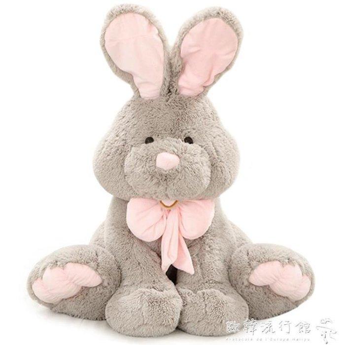 抱枕 毛絨玩具可愛兔公仔大號玩偶布娃娃超萌女孩睡覺抱枕igo