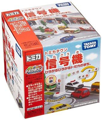 tomica tomy 信號機 紅綠燈 紅盒 舊版 日本版 多美 立體 城市街道 新城鎮 超值 LUCI日本代購