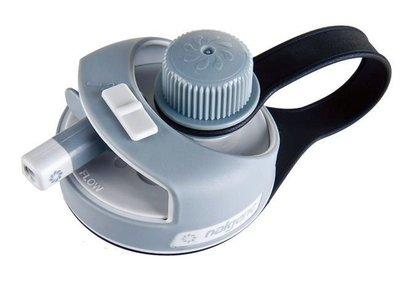 [金樹戶外]Nalgene 美國 寬口水壺蓋配件 MultiDrink 運動水壺上蓋 口徑63mm 1-0461-25
