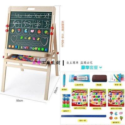 【王哥】【C款118CM可升降(豪華禮包)】巧靈瓏大號實木兒童畫板雙面磁性可升降畫架家用畫畫寫字板小黑板