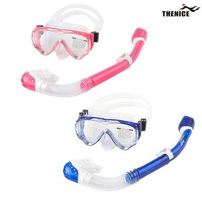【綠色運動】香港THENICE 防霧潛水面鏡 全乾式呼吸管 浮潛面鏡呼吸管套裝 浮潛游泳 兒童 潛水裝備-隆