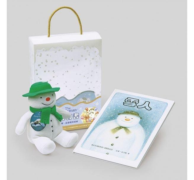 【大衛】上誼 雪人禮物盒 (繪本+雪人偶)