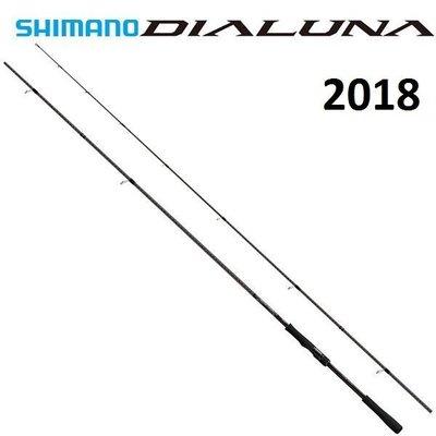 【欣の店】SHIMANO 18 DIALUNA S96M 岸拋路亞竿 鐵板竿 紅甘 青物 MAX45g
