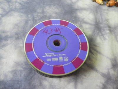 紫色小館-56-3-------夜上海