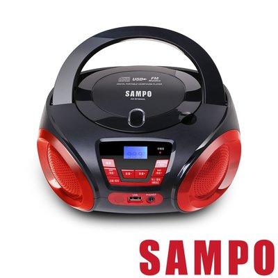 【免運費】SAMPO聲寶 手提CD/MP3/USB音響 AK-W1804UL