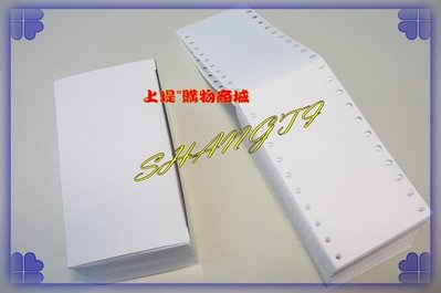 上堤┐(含稅 10盒$850元) 2P覆寫收銀機三聯式發票紙空白結帳紙 讀帳紙 收據油單報表紙ECR-301 3*5.5