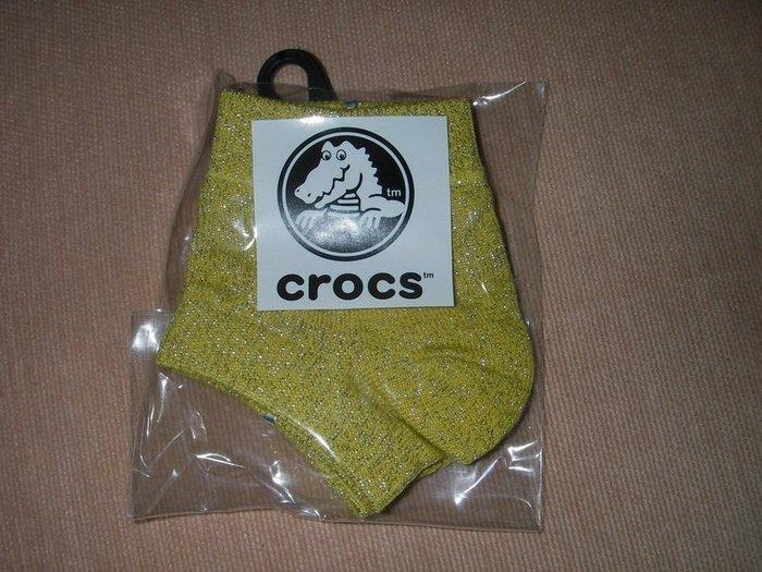 二手Crocs卡駱馳 腳跟襪套 黃色+銀蔥